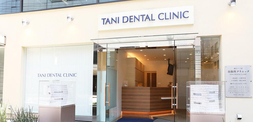 神戸三宮谷歯科クリニックは1,000本以上の親知らずの抜歯を行っています